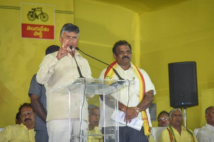 Minorities subjected to atrocities feel insecure under PM Modi Andhra CM Naidu