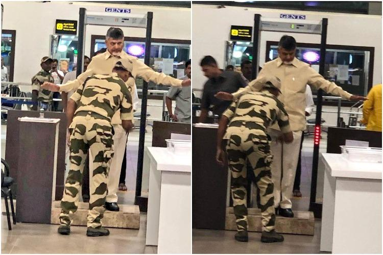 Chandrababu Naidu frisked at Vijayawada airport denied VIP access to plane