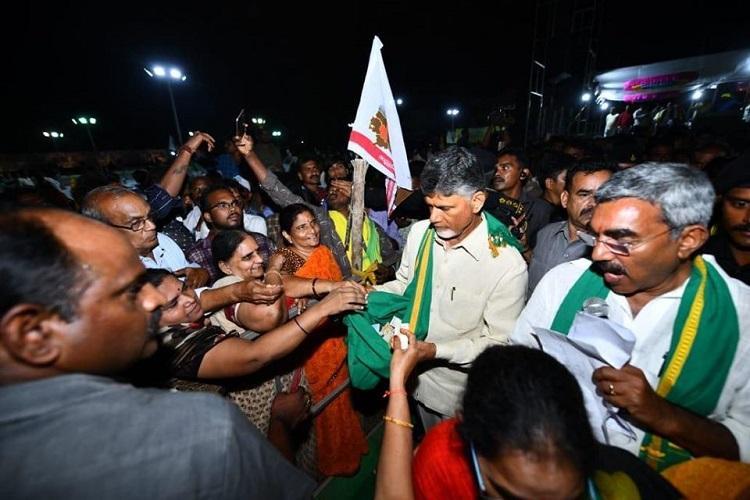 Amaravati row State cant change capital says Naidu as Centre refuses to intervene
