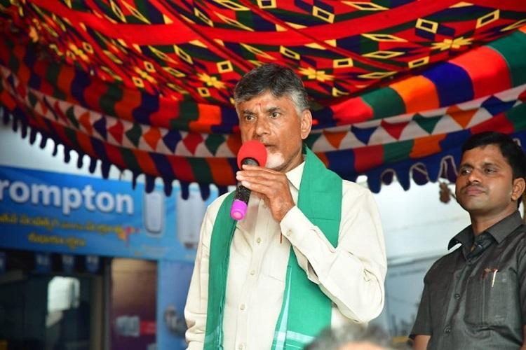 Chandrababu Naidu calls report recommending 3 capitals for AP a bundle of lies