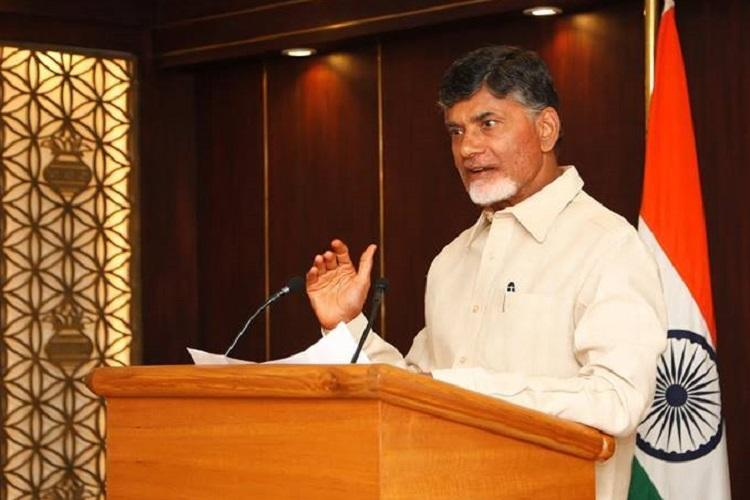 Chandrababu Naidu takes oath to donate organs