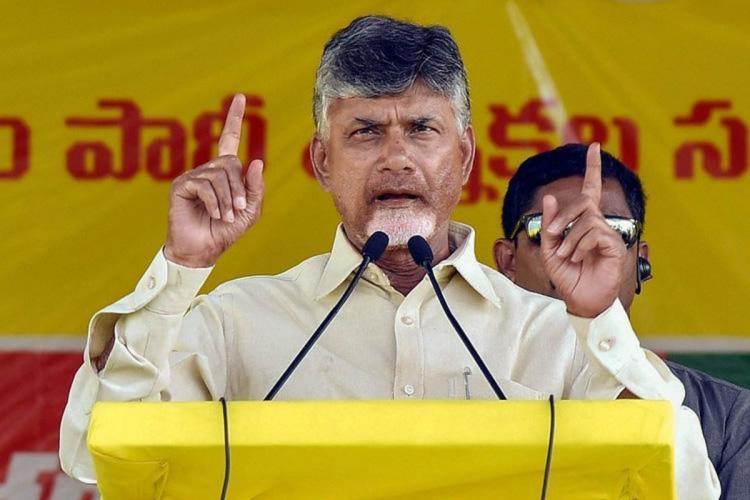 Chandrababu Naidu addressing a rally