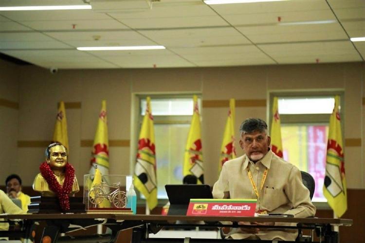Telugu Desam Party chief Chandrababu Naidu addresses a meeting