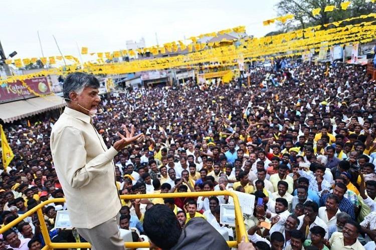 Jagan has ruined Andhras future Chandrababu Naidu speaks at Kuppam