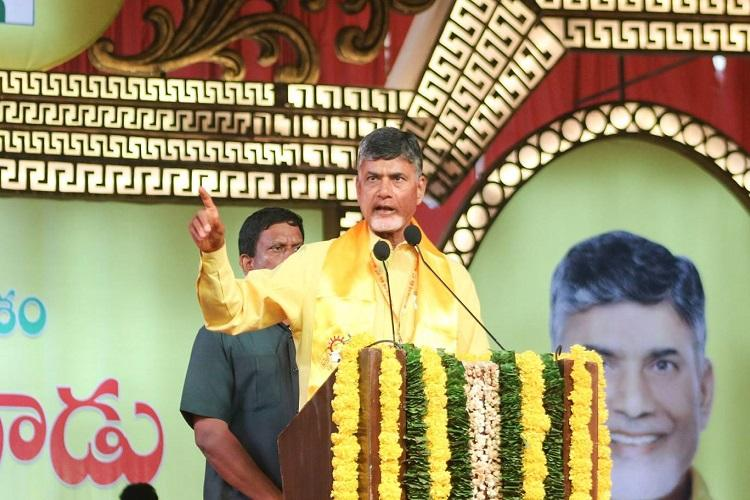 Chandrababu ad dreams of perfect Andhra in 2050 opposition slams waste of public money