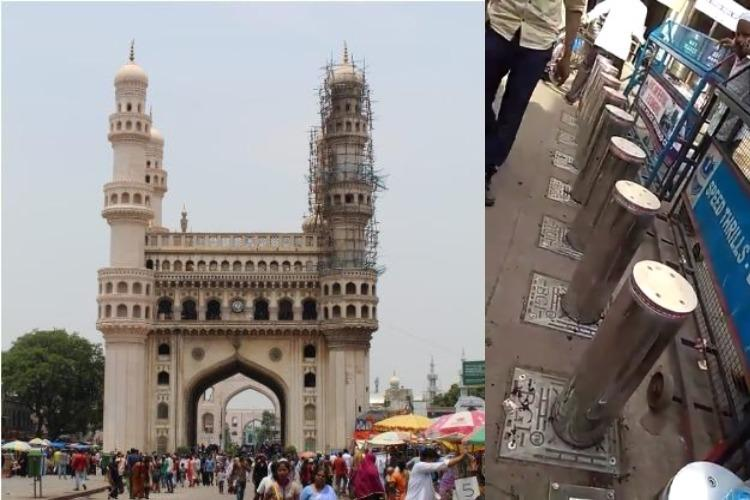 Electric bollards installed at Hyderabads Charminar by GHMC