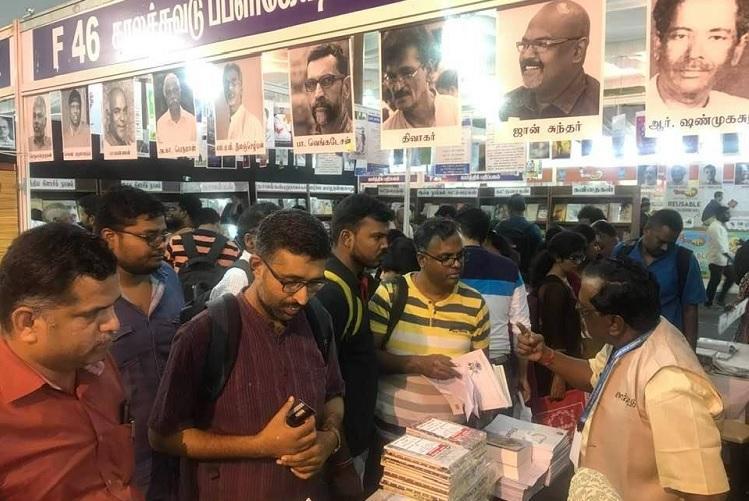 Remove books on LTTE at Chennai book fair TN BJP demands