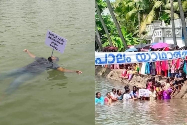 We want road connectivity village islands in Ernakulams Kadamakkudy Panchayat protest