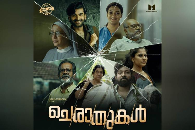 All the main characters of the movie are seen in the teaser of Cheraatukal