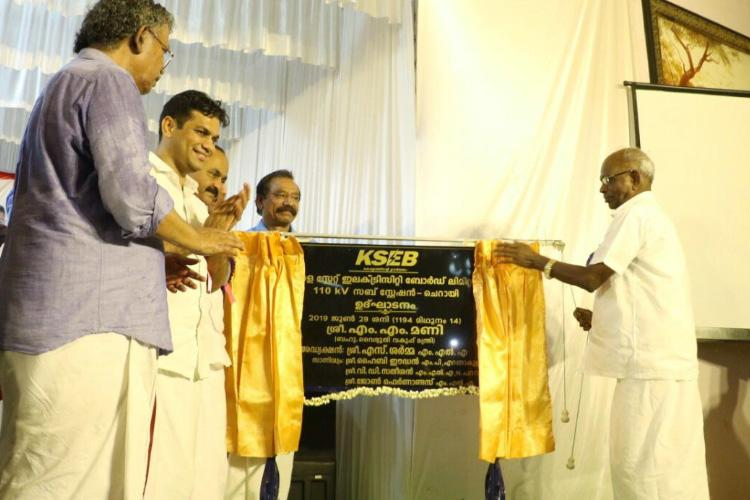 Kerala EB substation with controversial line passing through sacred grove inaugurated