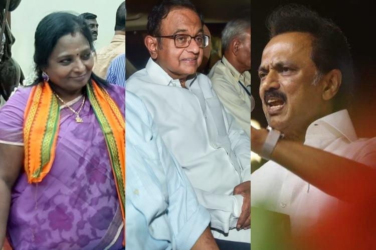 Former Union Minister P Chidambaram arrest How Tamil Nadu leaders reacted