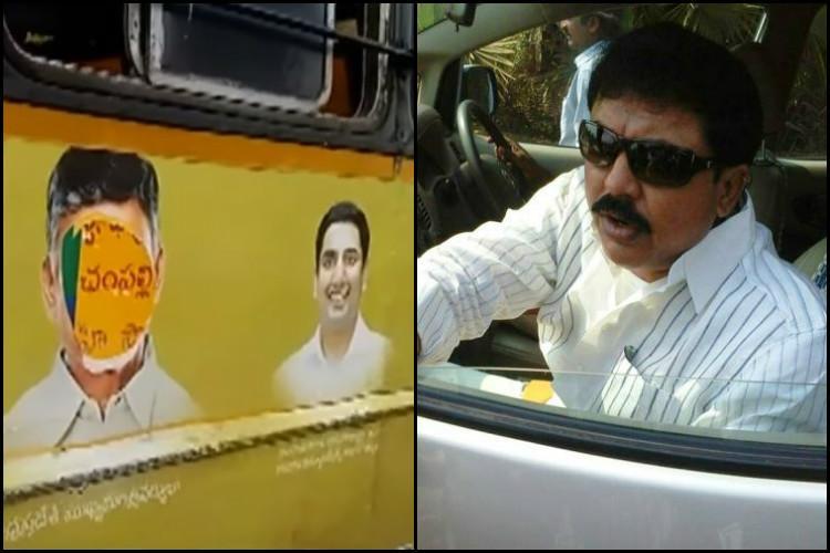 TDP MLA Chintamaneni Prabhakar allegedly slaps man over poster of Andhra CM Naidu