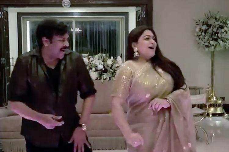 Actors Chiranjeevi and Khushbu dance in 80s reunion of cinema stars