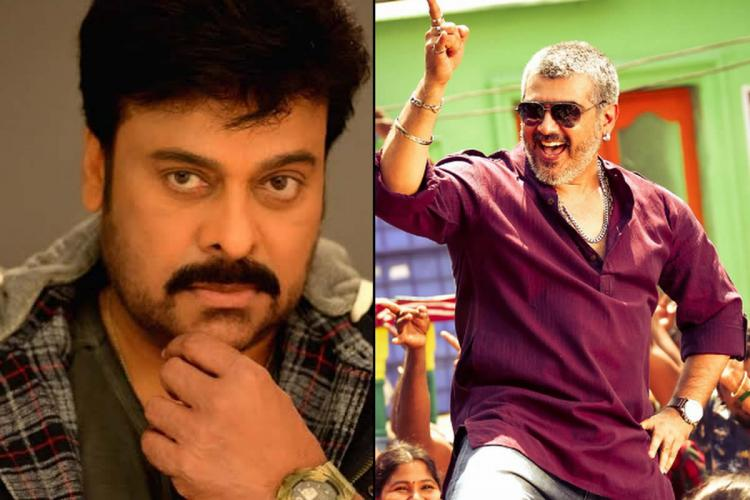 Pawan Kalyan confirms Chiranjeevi-Meher Ramesh 'Vedalam' remake | The News  Minute