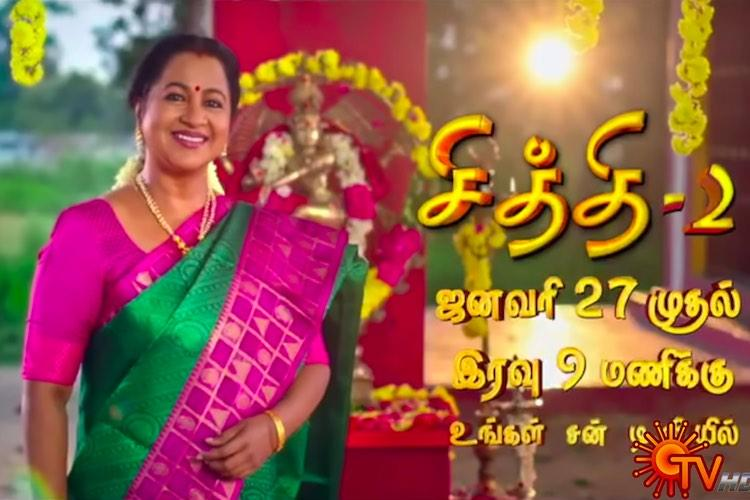 Watch Chithi 2 promo retains the theme from its original