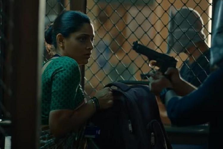 Sarita in Choked Paisa Bolta Hai