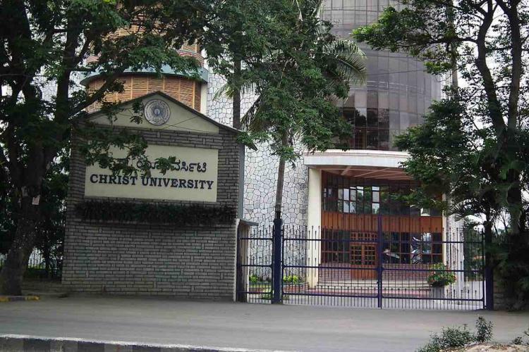 Entrance of Christ University at Hosur road in Bengaluru