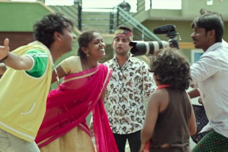 A screenshot from the Telugu film Cinema Bandi