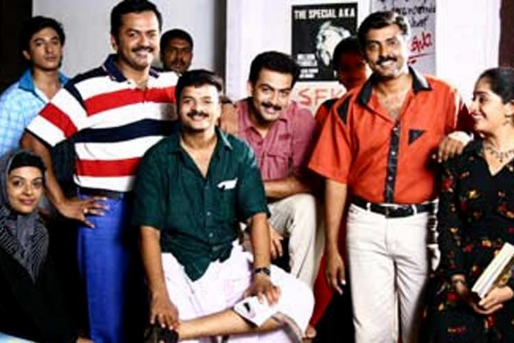 Prithviraj Indrajit Jayasurya Narain and other actors from the cast of Classmates seen in the poster