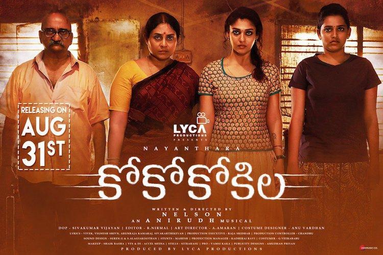 Kolamaavu Kokila to release as Co Co Kokila in Telugu
