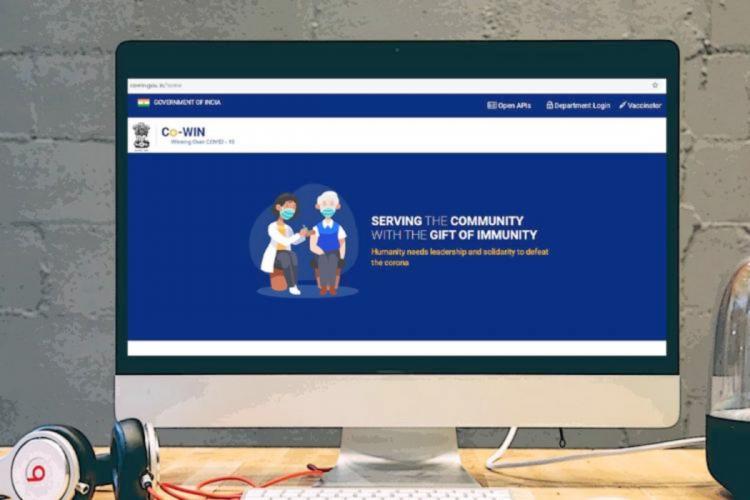 An image of COwin website homepage