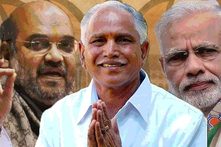 Lotus blooms in Karnataka BJP races ahead of Congress will it need JDS