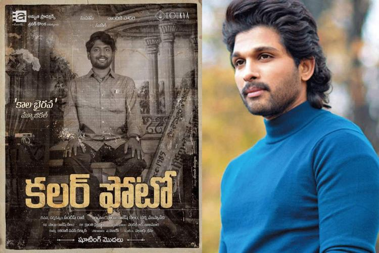 Colour Photo poster on one side and Allu Arjun wearing blue shirt on the other side