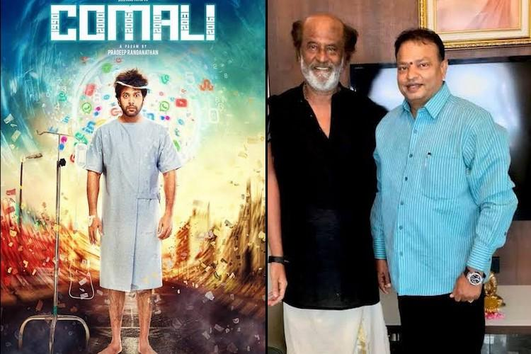 Comali' trailer row: Producer agrees to remove controversial