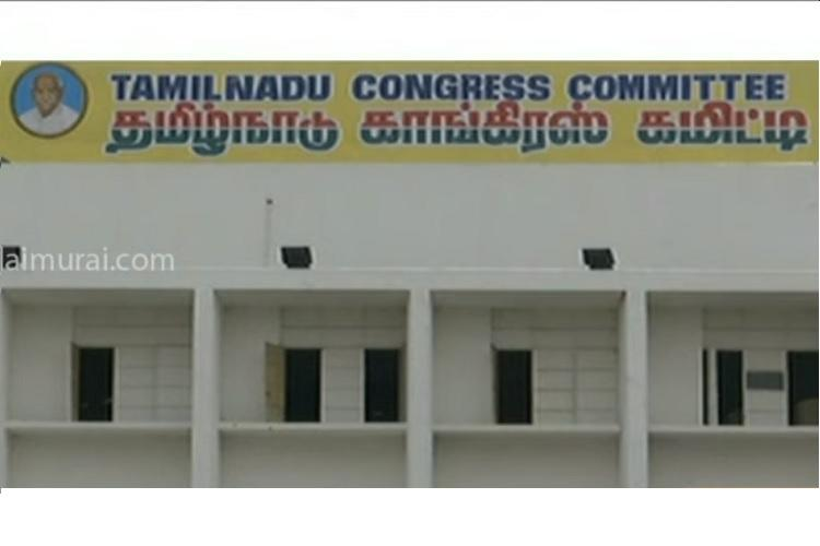 TN Congress announces change in leadership KS Alagiri appointed as president