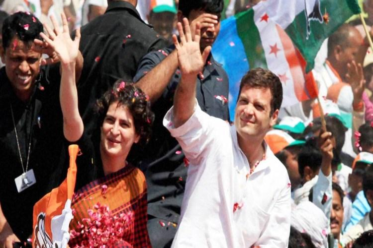Rahul Gandhi Priyanka to take part in mega rally in Andhra promising Special Status