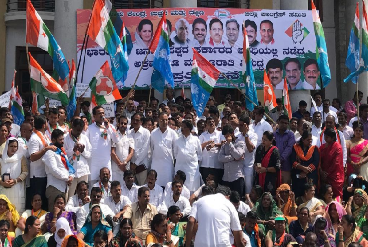 Congress targets R Ashoka on land scam issue on day of BJPs Parivartan Yatra