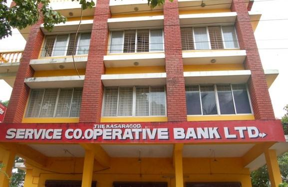 how to start a cooperative bank in kerala