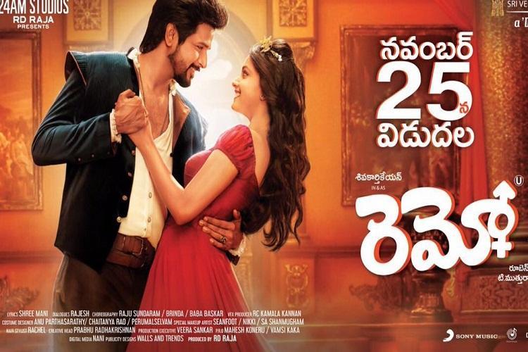 Telugu version of Sivakarthikeyans Remo to hit screens on November 25