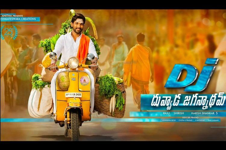 Allu Arjuns Duvvada Jagannadham trailer clocks 10 million views