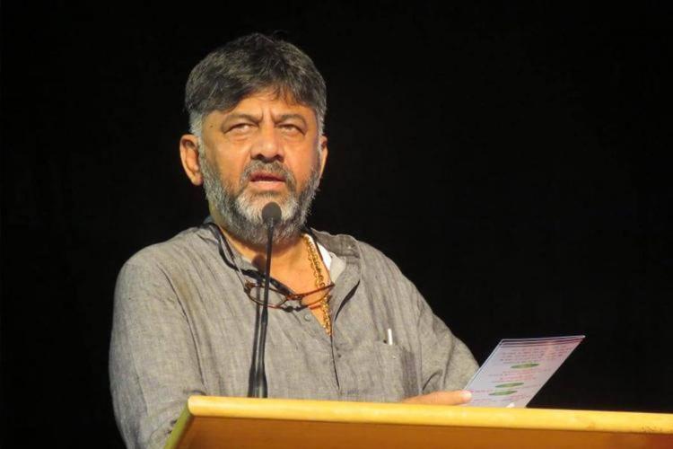 Karnataka Congess leader DK Shivakumar addressing an event