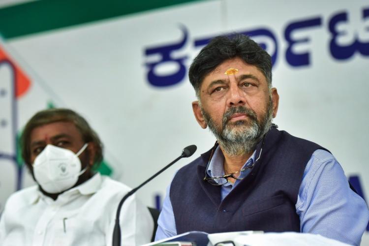 DK Shivakumar addressing a crowd earlier