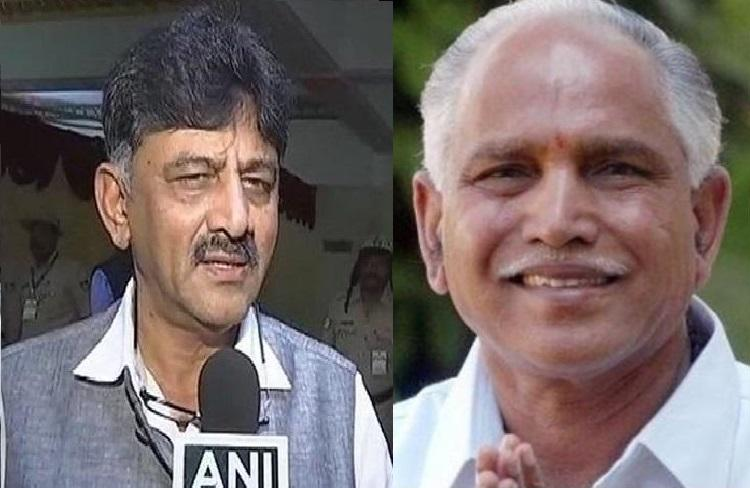 Yeddyurappa-DK Shivakumar meet raises eyebrows leaders call it constituency-related
