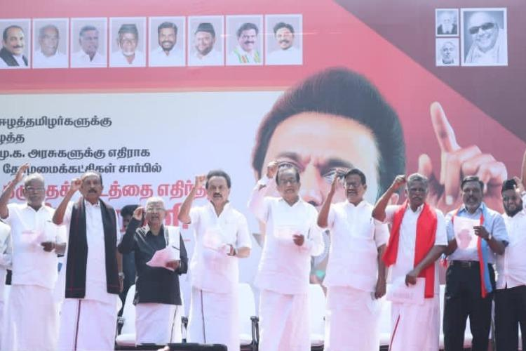 Stalin Vaiko Thiruma 8000 others booked for DMKs anti-CAA rally in Chennai