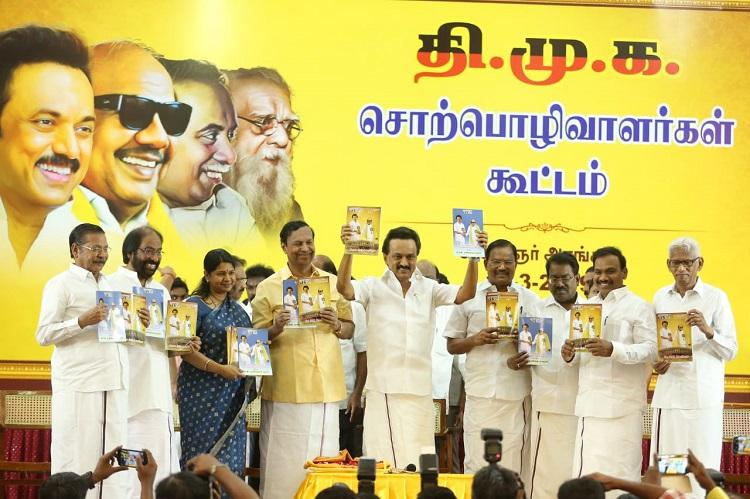 More Tamil more federalism no more NEET What DMK manifesto promises