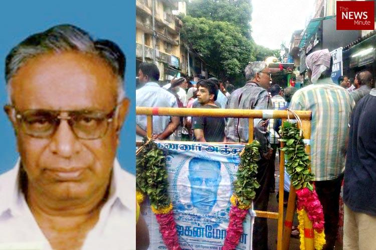 Now who is there for us Hundreds mourn death of Chennais 20 rupees doctor