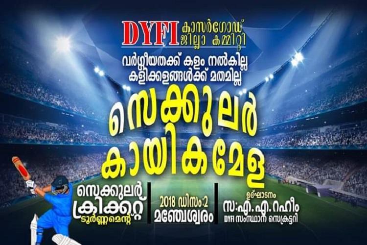Kerala DYFI plans secular tournaments in Kasargode to resist communal tensions