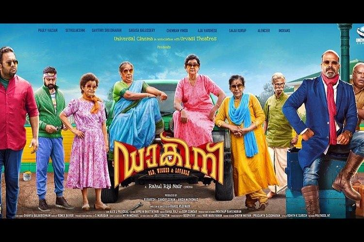 Dakini review An endearing film with four elderly women as heroes