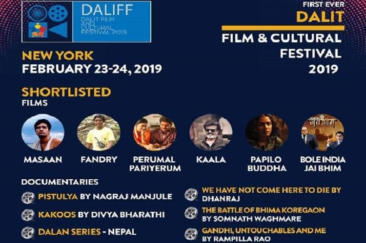Kaala Pariyerum Perumal in first ever Dalit Film and Cultural Fest in New York