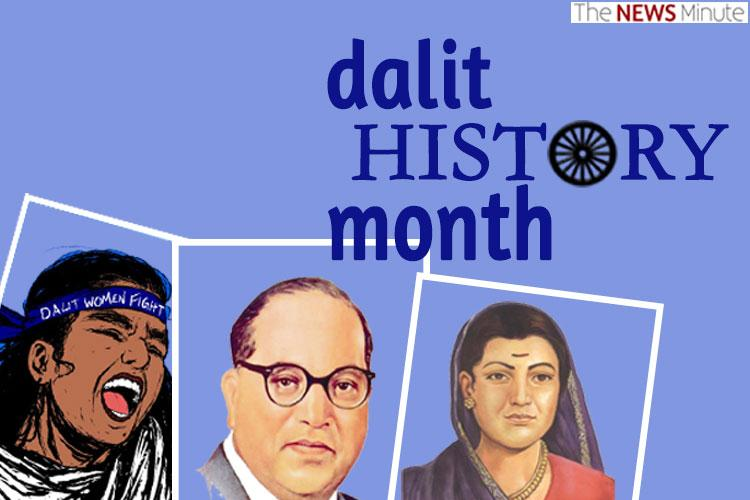 The Dalit History Month series
