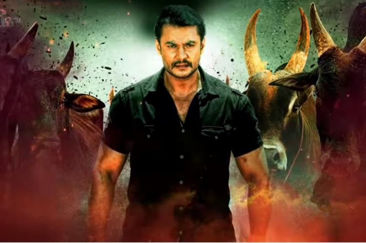 Watch Darshans Yajamana trailer becomes a sensation