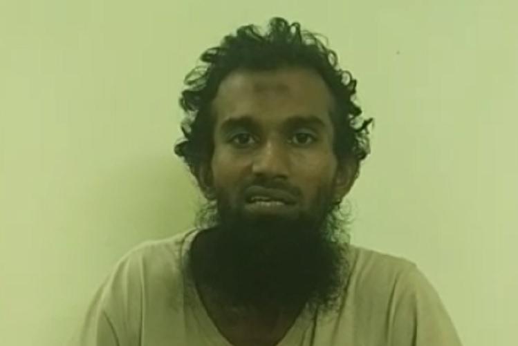 SSI Wilson murder TN police arrest IS sympathiser suspected of funding assailants