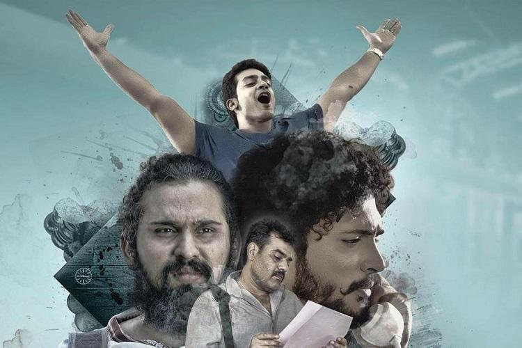 Dayavittu Gamanisi review An interesting film let down by its blah treatment of women