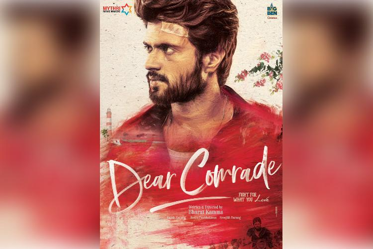 Vijay Deverakonda to star in Dear Comrade directed by Bharat Kamma