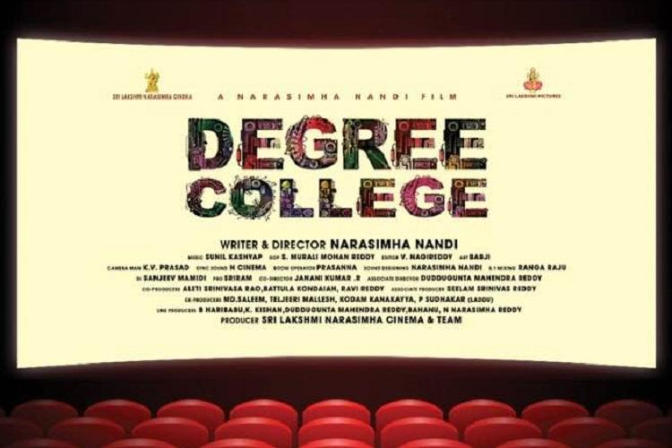 Director producer of Telugu film Degree College booked for obscene posters