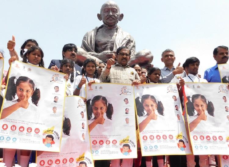 Karnataka government launches cleanliness campaign Swachhameva Jayate